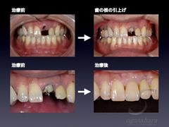 ogasahara001_001